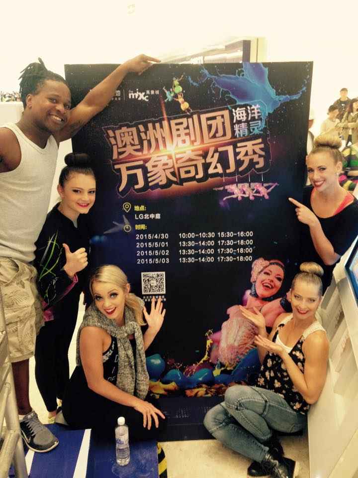 11039191 1062496287111393 8099913669286581892 n - Aerial Angels take centre-stage in China